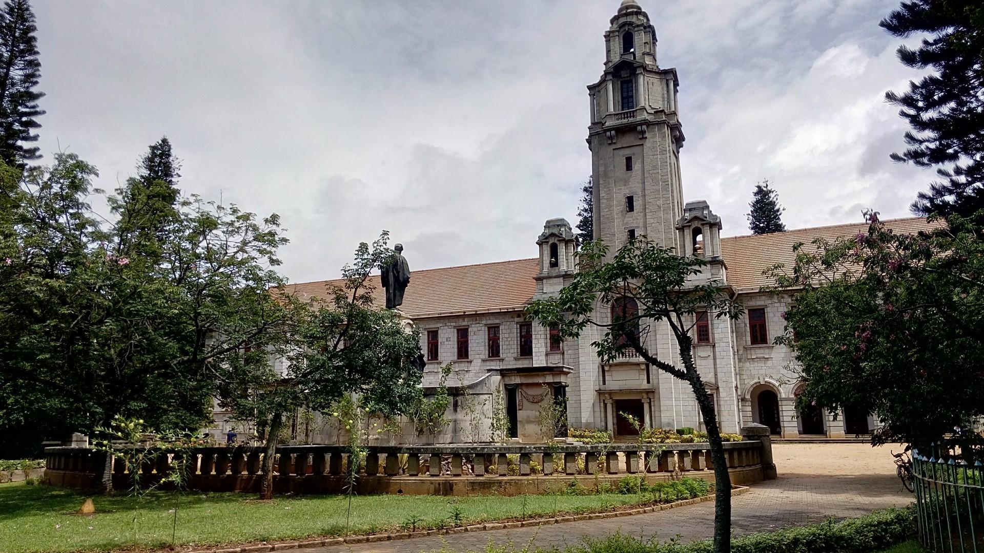 دانشگاههای هندوستان