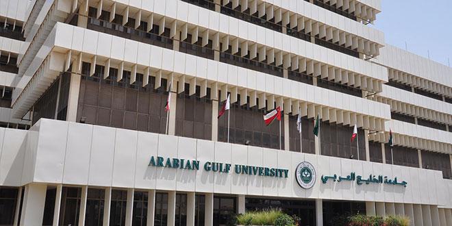 دانشگاههای بحرین