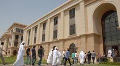 دانشگاههای امارات متحده عربی