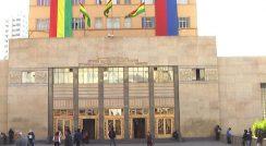 دانشگاه های بولیوی