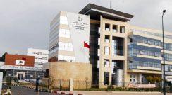 دانشگاههای مراکش