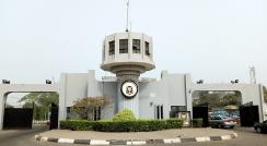 دانشگاههای نیجریه